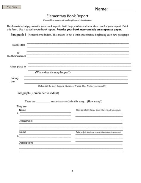 book report template elementary 8 best images of middle school book report printable