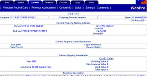 Manitowoc Property Records Manitowoc Maps