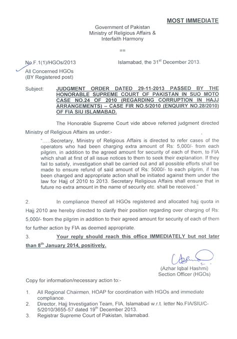 sle appointment letter new appointment letter sle for officer 28 images