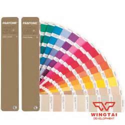 pantone color book buy wholesale pantone tpx from china pantone tpx