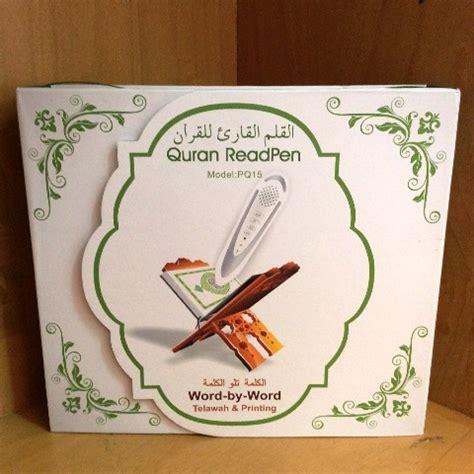 Al Quran Al Quran Digital Pq 15 Garansi 30 Hari al quran digital read pen tipe pq 15 dengan terjemahan suara jernih