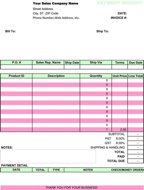 excel template receipt 8 payment receipt templates for any organization