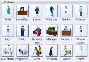 Office Of Professions Vector Profession Clip Free