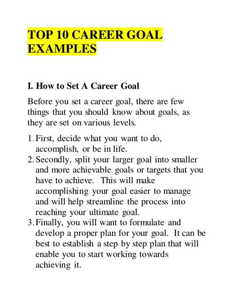 how to write a career plan template top 10 career goal exles