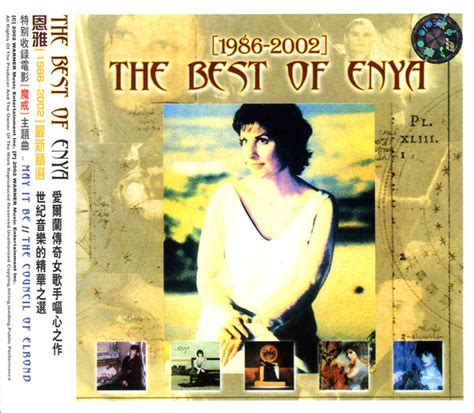 the best of enya enya the best of enya 1986 2002 cd at discogs