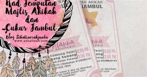 design majlis akikah design kad jemputan majlis akikah dan cukur jambul blog