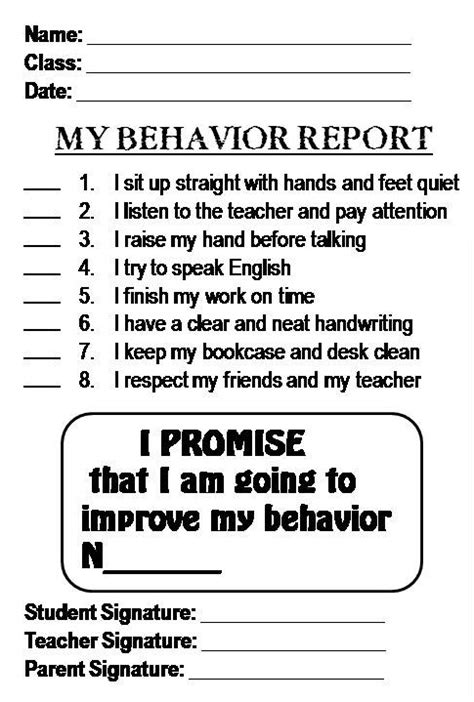 behavior report card template enjoy teaching july 2011