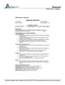 Sample Skills And Strengths In Resume