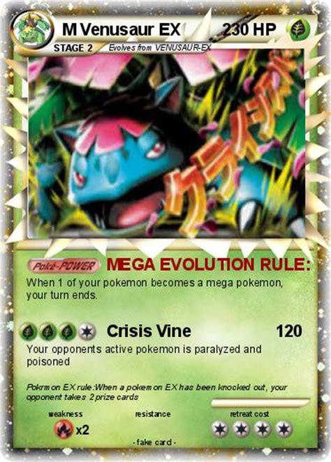 ex m pok 233 mon m venusaur ex 2 2 2 mega evolution rule my