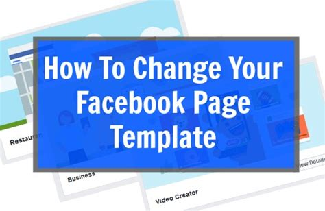 change page template how to change your page template yell business