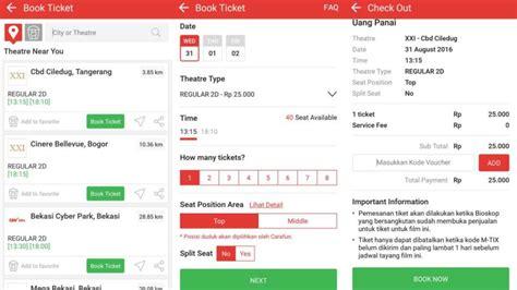 cinema 21 harga tiket carafun tutup layanan pembelian tiket setelah gagal