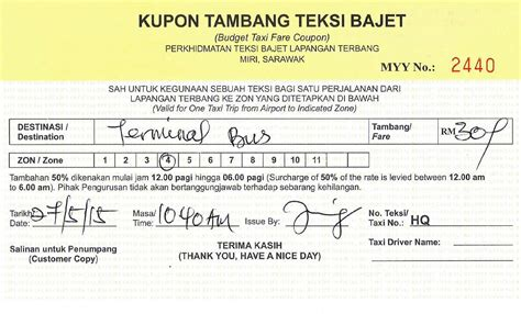 taxi receipt template malaysia free receipt templates auto design tech