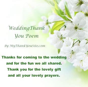 thank you poems for wedding presents our wedding poems and quotes quotesgram