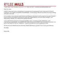 housekeeper cover letter leading professional housekeeper room attendant cover