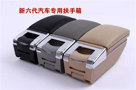 Promo Console Box Arm Rest Pendek Daihatsu All New Xenia Bw 77d Barang higher multifunctional car console box armrest box storage box holds the casket with usb