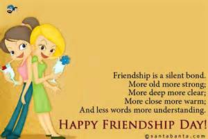 friendship day sms shayari messages wishes quotes