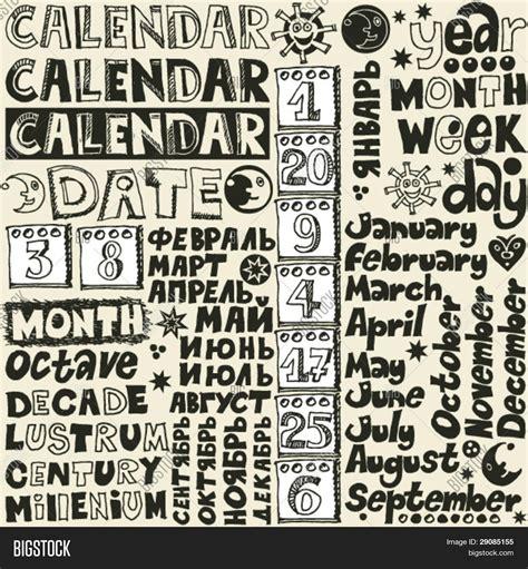 doodle calendar doodle calendar lettering vector photo bigstock