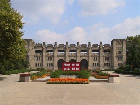 南京体育学院图片_互动图片