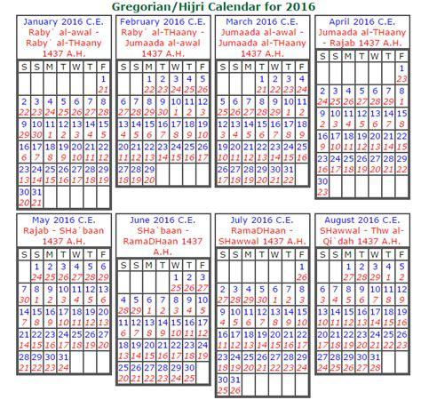 Calendario Arabe Islamic Calendar 1438 Hijri Calendar 1438 Printable