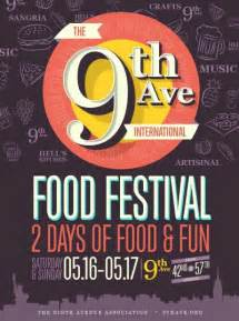 posters cuisine food festival poster poster layout design