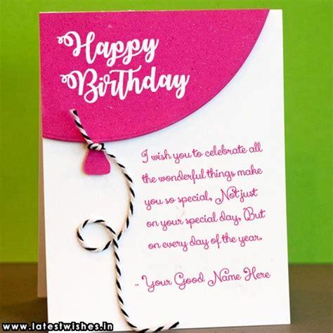 happy birthday wishes card   edit