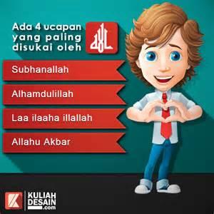 gambar kata kata bijak islam sumber motivasi