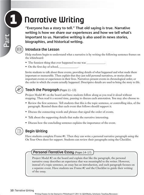 narrative essay guidelines definition of narrative essay