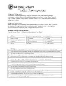 college level lesson plan template unv 103 week 5 college level writing worksheet