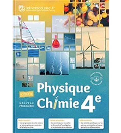 physique chimie 4e cycle 4 nouveau programme 4 232 me par mati 232 re espace culturel e leclerc