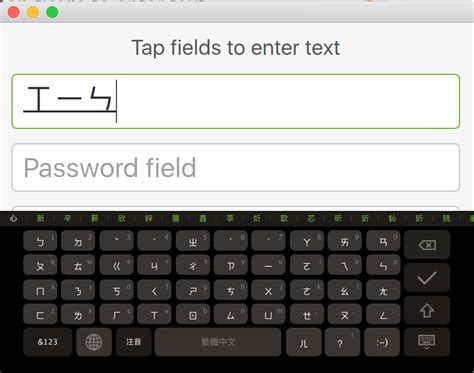 keyboard layout qtcreator qt virtual keyboard updated with handwriting recognition