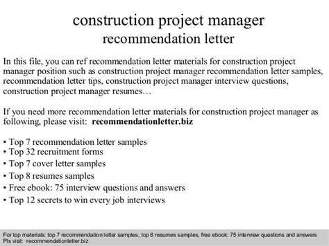 Reference Letter Project Manager construction project manager recommendation letter