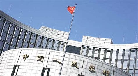 bank of china india bank of china to open its branch in mumbai devendra