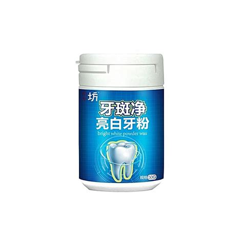 generic toothpaste whitening teeth care remove halitosis