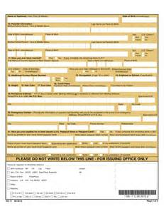 Mercedes Application Form Free Forms Free To Print 2016 Car Release