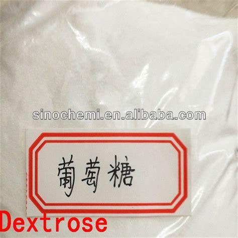 Dextrose Anhydrate dextrose anhydrate glucose powder dried glucose syrup