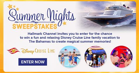 Disney Channel Summer Sweepstakes - hallmark channel summer nights sweepstakes 2017