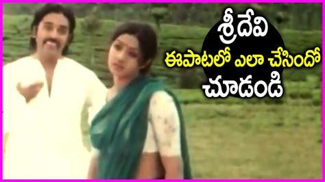 sridevi hits sridevi hit songs with kamal hassan in telugu kalyana