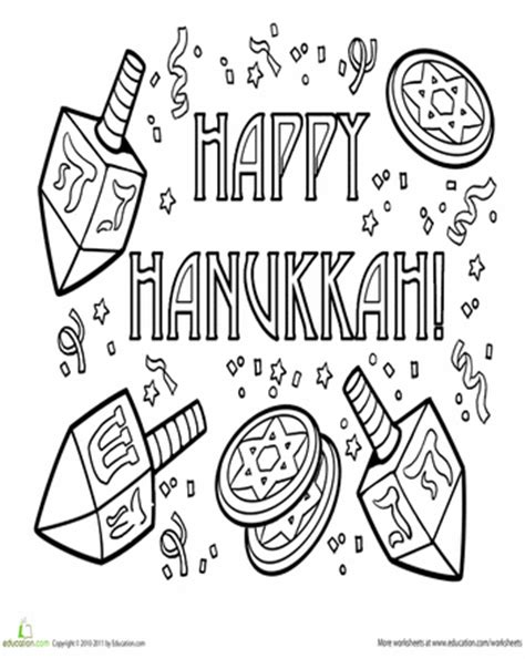 hanukkah coloring pages for kids jew it up