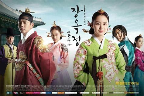 film drama korea jang ok jung jang ok jung korean drama asianwiki