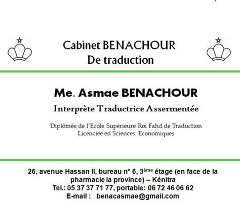 Cabinet De Conseil En Stratégie by Cabinet Conseil En Strat Gie Liste Cabinet De Conseil En