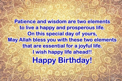 Way Wishing Happy Birthday Religious Islamic Birthday Wishes Images 2happybirthday