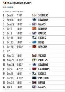 washington redskins 2016 nfl schedule released
