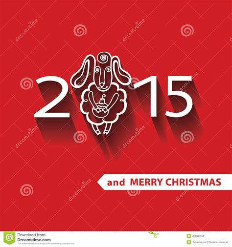 new year 2015 card vector sheep in new year 2015 celebration greeting card stock