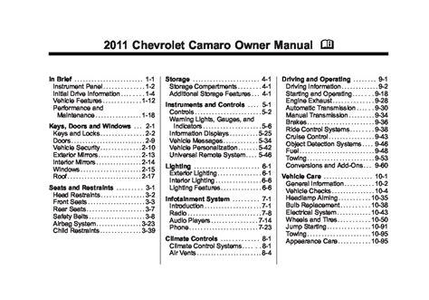 service manual 2011 chevrolet camaro free service manual download download owners manual 2011 chevrolet camaro owners manual just give me the damn manual