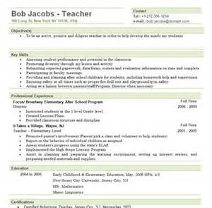 free resume templates for new teachers - Free Resume Template For Teachers