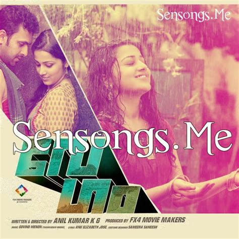 malayalam film music quiz malayalam mp3 songs bundle 2014 vol