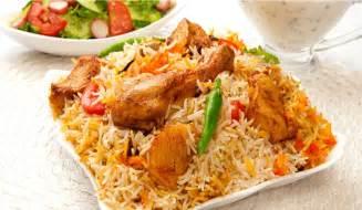Main Indian Dishes - biryani