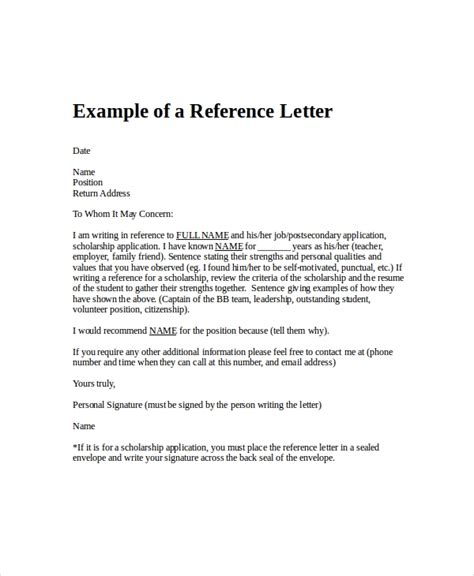 What Is A Reference Letter For