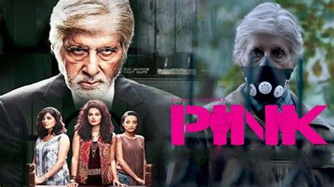 film india pink 2016 film pink youtube