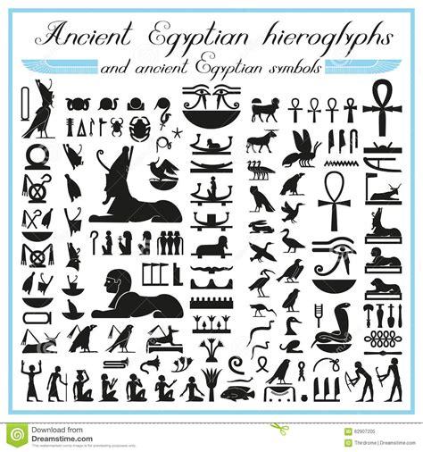 imagenes simbolos egipcios jerogl 237 ficos y s 237 mbolos egipcios antiguos ilustraci 243 n del